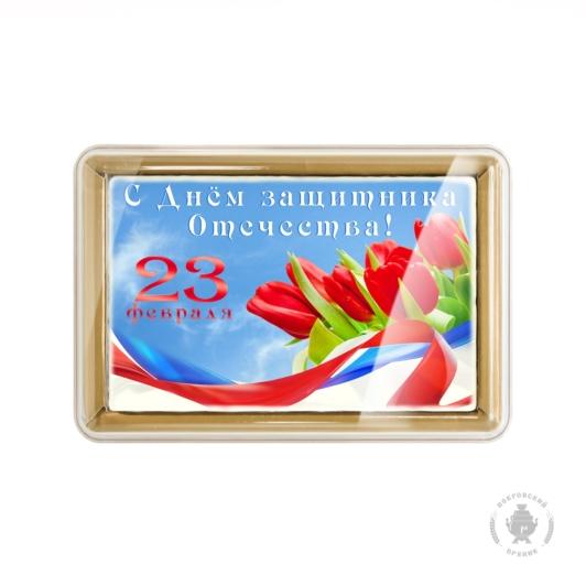 23 февраля №9 (700 гр.)