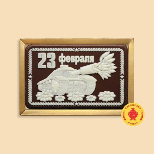"""Танк """"23 Февраля"""" (160 гр.)"""