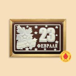 """Звезды """"23 февраля"""" (160 гр.)"""