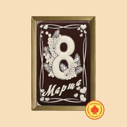 """8 марта №3 """"мимоза"""" (160 гр.)"""