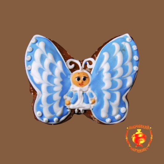 Бабочка (260 гр.)