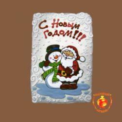 Дед Мороз и снеговик (2500 гр.)