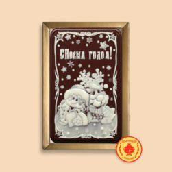 """Дед Мороз и олень """"С Новым Годом"""" (160 гр.)"""