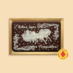 """Дед Мороз и тройка """"С Новым Годом"""" (160 гр.)"""