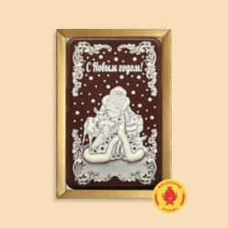 """Дед мороз с оленями """"С Новым годом"""" (160 гр.)"""