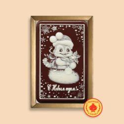 """Пингвин в сапоге """"С Новым Годом"""" (160 гр.)"""