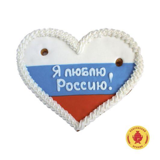 """Сердце """"Я люблю Россию!"""" №2 (270 гр.)"""