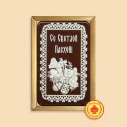 """Цыплята """"Со Святой Пасхой"""" (160 гр.)"""