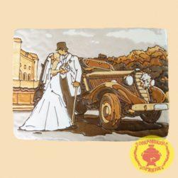 Свадьба (2500 гр.)