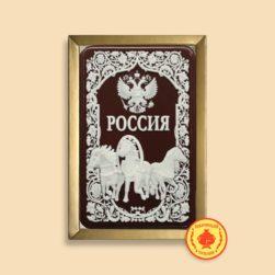 """Тройка с гербом """"Россия"""" (160 гр.)"""