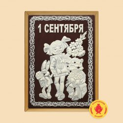 """Девочка с букетом  """"1 сентября"""" (700 гр.)"""
