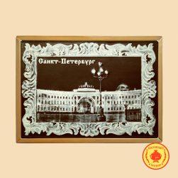 "Санкт-Петербург ""Дворцовая площадь"" (700 гр.)"