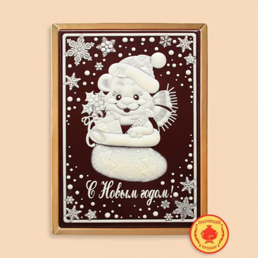 """Мишка в сапоге """"С Новым Годом"""" (700 гр.)"""