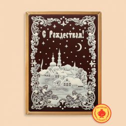 "Зимний вечер ""С Рождеством"" (160 гр.)"