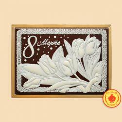 "Тюльпаны ""8 марта"" (700 гр.)"