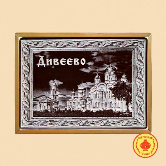 Дивеево (в рамке) (700 гр.)