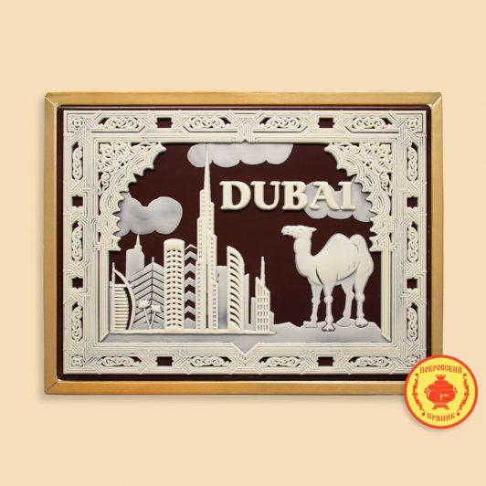 Дубаи №1 (700 гр.)