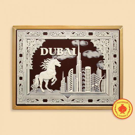 Дубаи №3 (700 гр.)