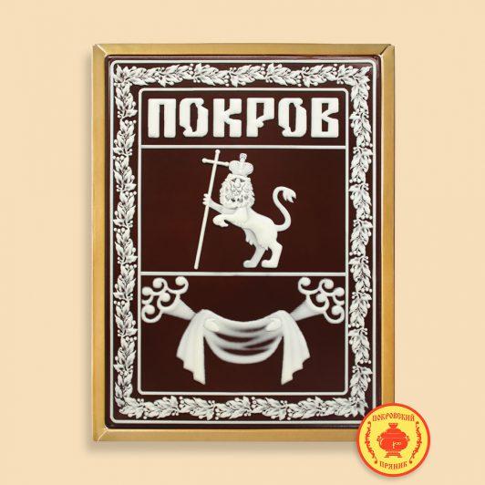 """Герб """"Покров"""" в рамке (700 гр.)"""