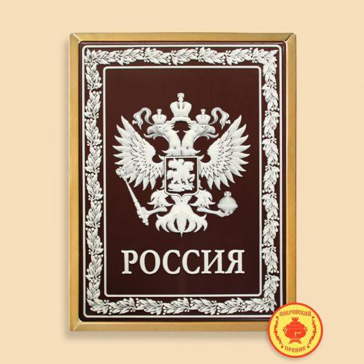 "Герб ""Россия"" (700 гр.)"