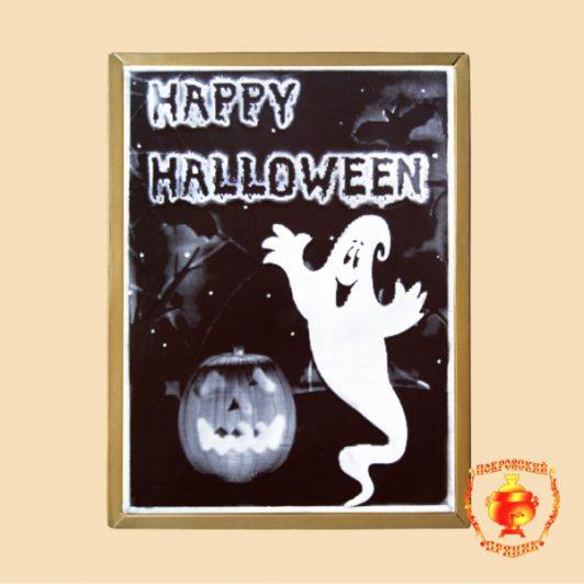 Хэппи Хеллоуин (700 гр.)