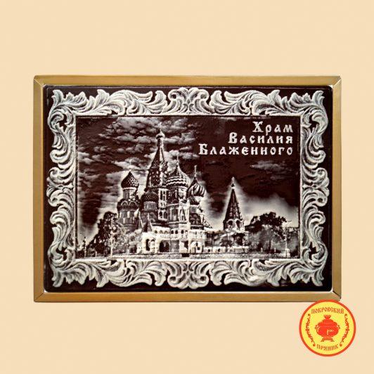 Храм Василия Блаженного (700 гр.)