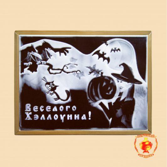 Веселого хэллоуина (700 гр.)