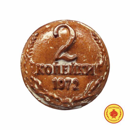 2 копейки (вар. сгущ и грец. орех) (200 гр.)