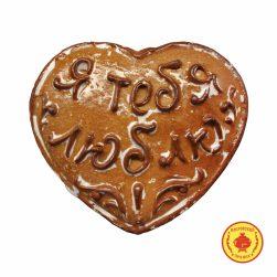 """Сердечко """"Я тебя люблю"""" (фрук. нач., постные) (300 гр.)"""