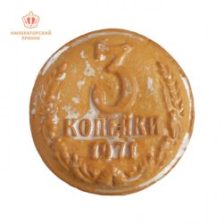 3 копейки (мятные с нач.) (300 гр.)