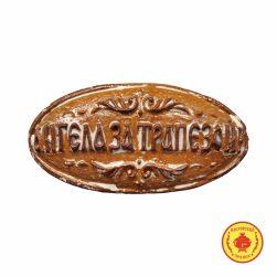 Ангела за трапезой (ржаной, фрукт. повидло) (300 гр.)