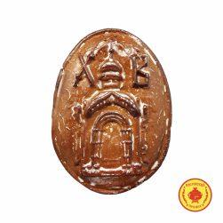 "Храм ""овал"" (вар. сгущ.) (200 гр.)"