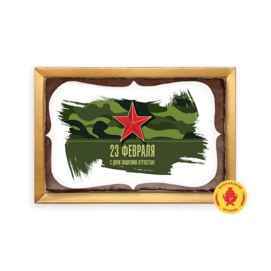 "Красная звезда ""23 февраля"" (160 гр.)"
