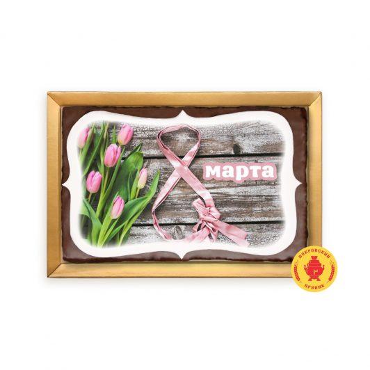 """8-ка, лента, тюльпаны """"8 марта"""" (160 гр.)"""