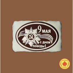 """С Днем Победы! """"9 мая"""" (160 гр.)"""