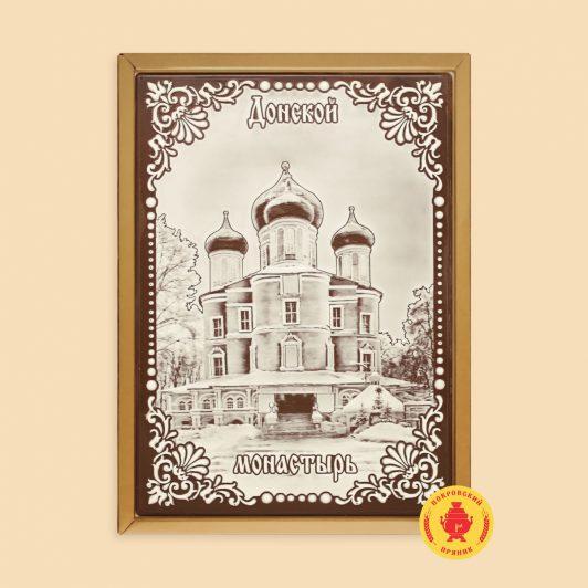 """Донской монастырь """"в рамке"""" (700 гр.)"""