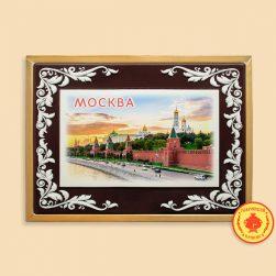 Москва №1 (700 гр.)