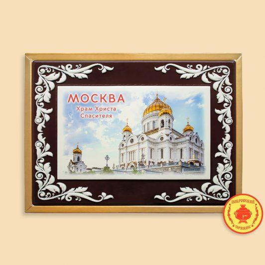 "Храм Христа Спасителя ""Москва"" (700 гр.)"