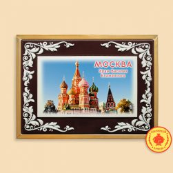 "Храм Василия Блаженного №4 ""Москва"" (700 гр.)"