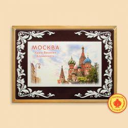 "Храм Василия Блаженного №1 ""Москва"" (700 гр.)"