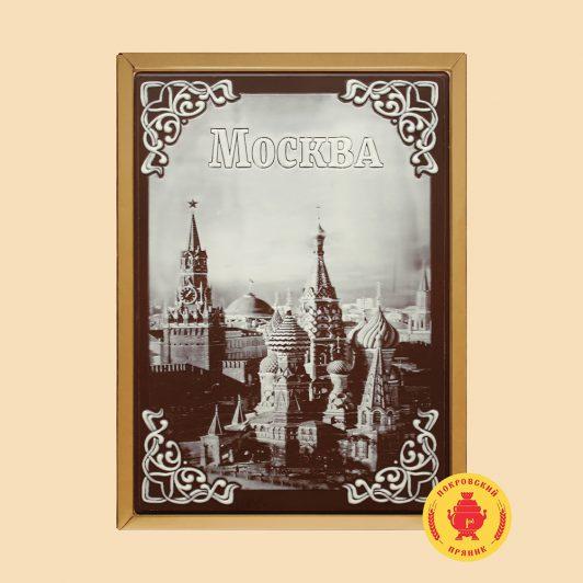 "Кремль ""Москва"" (700 гр.)"