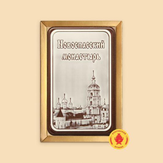 Новоспасский монастырь (160 гр.)