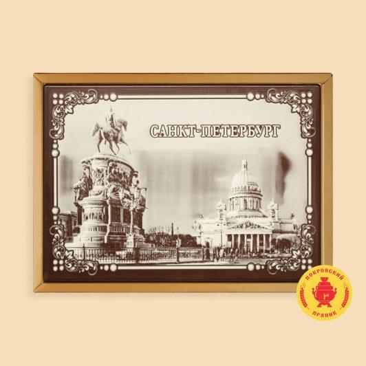 Памятник Николаю I и Исаакиевский собор (700 гр.)