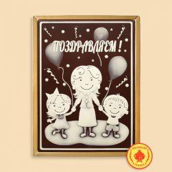 Мама и дети с шариками (700 гр.)