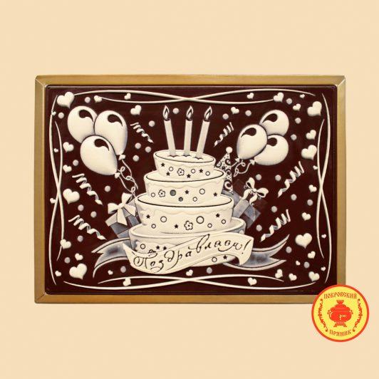 """Торт с шариками """"Поздравляем!"""" (700 гр.)"""