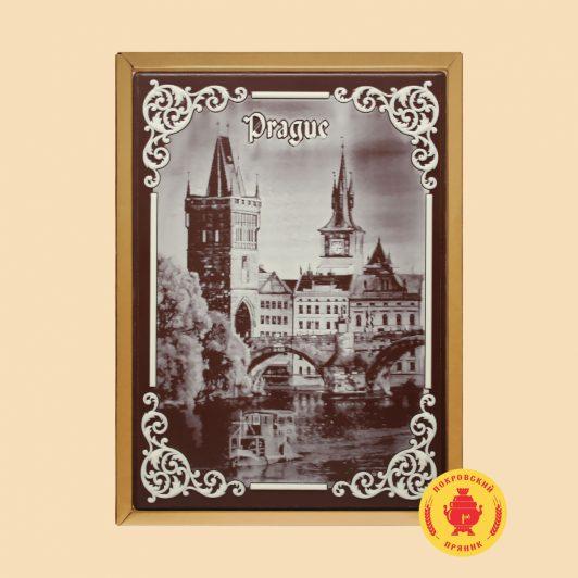 Прага №5 (700 гр.)
