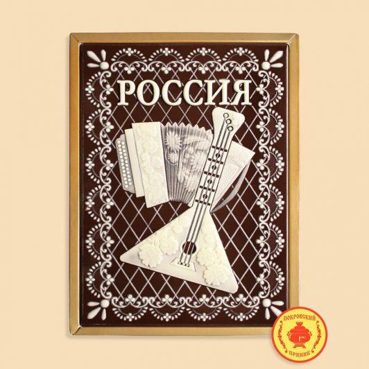 "Балалайка ""Россия"" (700 гр.)"