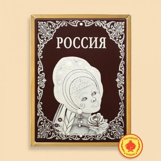 """Дама в кокошнике """"Россия"""" (700 гр.)"""