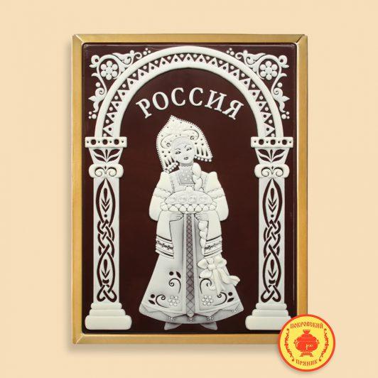 """Хлеб и соль """"Россия"""" (700 гр.)"""