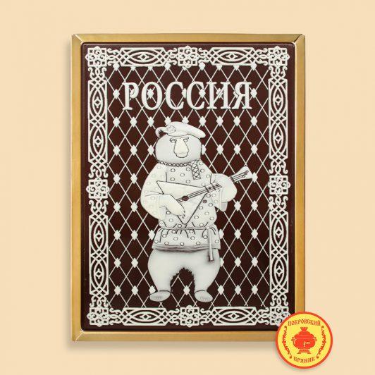"""Медведь с балалайкой """"Россия"""" (700 гр.)"""